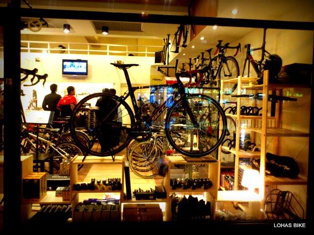 樂活式單車館2