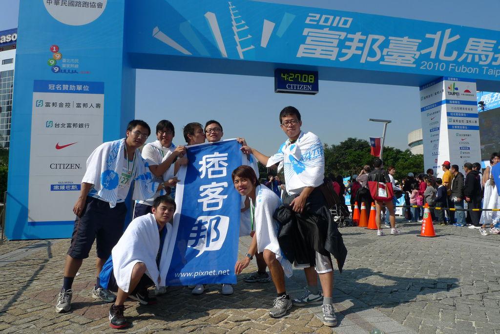 2010年富邦臺北馬拉松