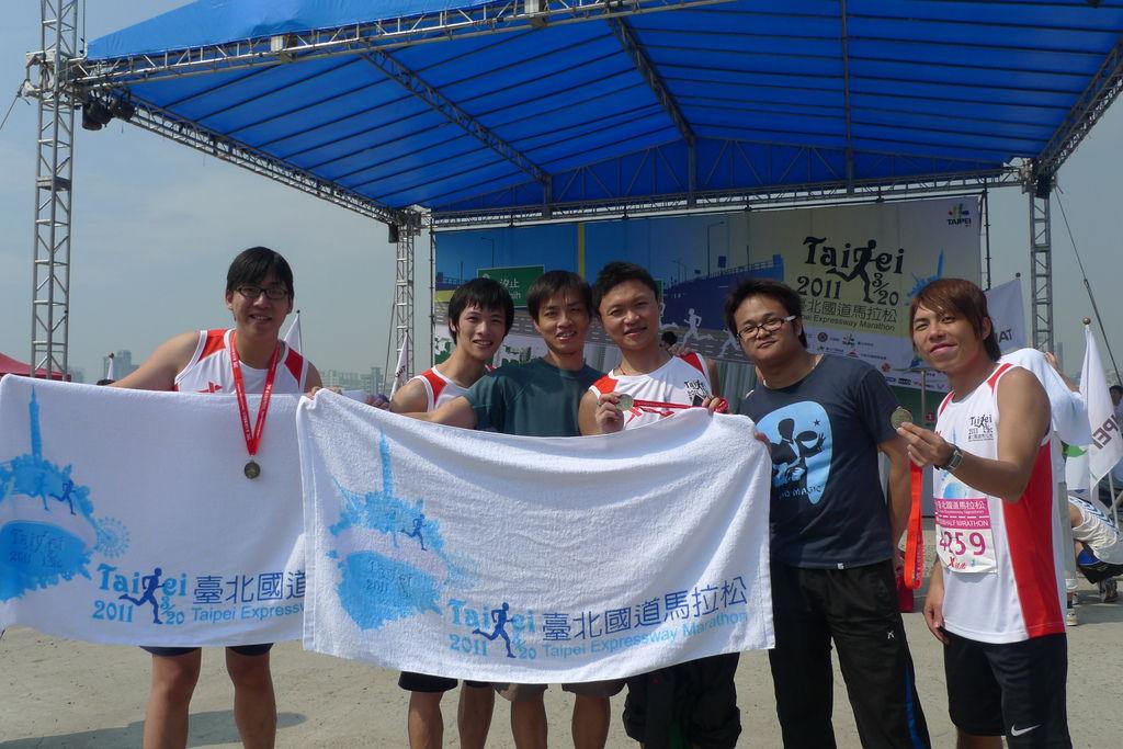 2010年台北國道馬拉松