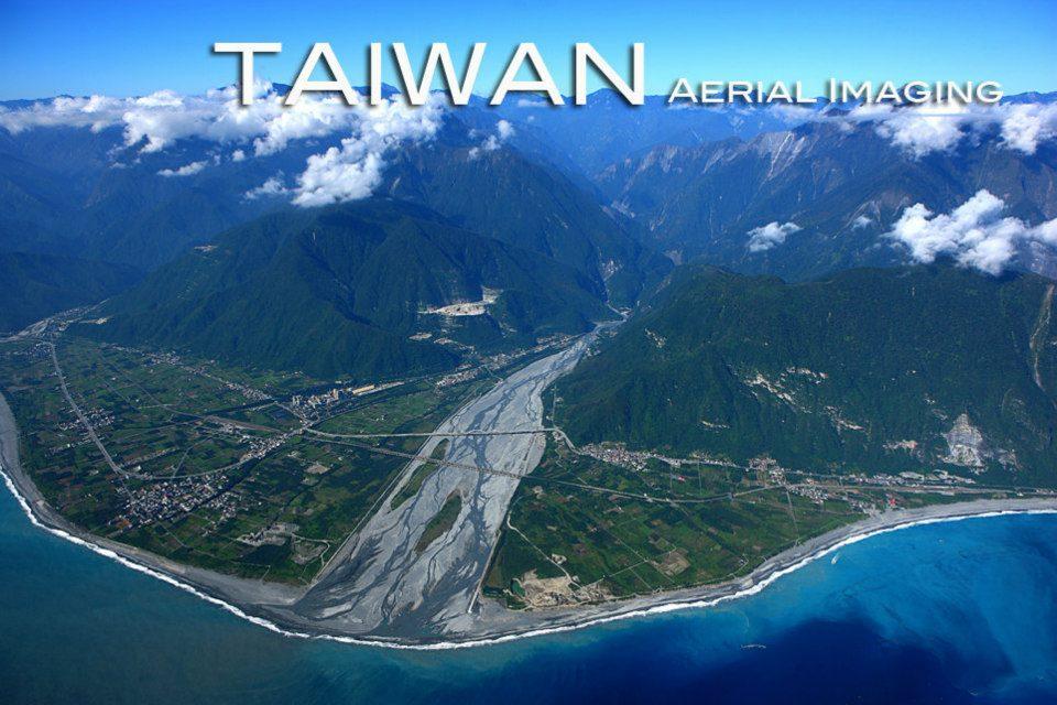 斷頭山之二:亞洲水泥礦區
