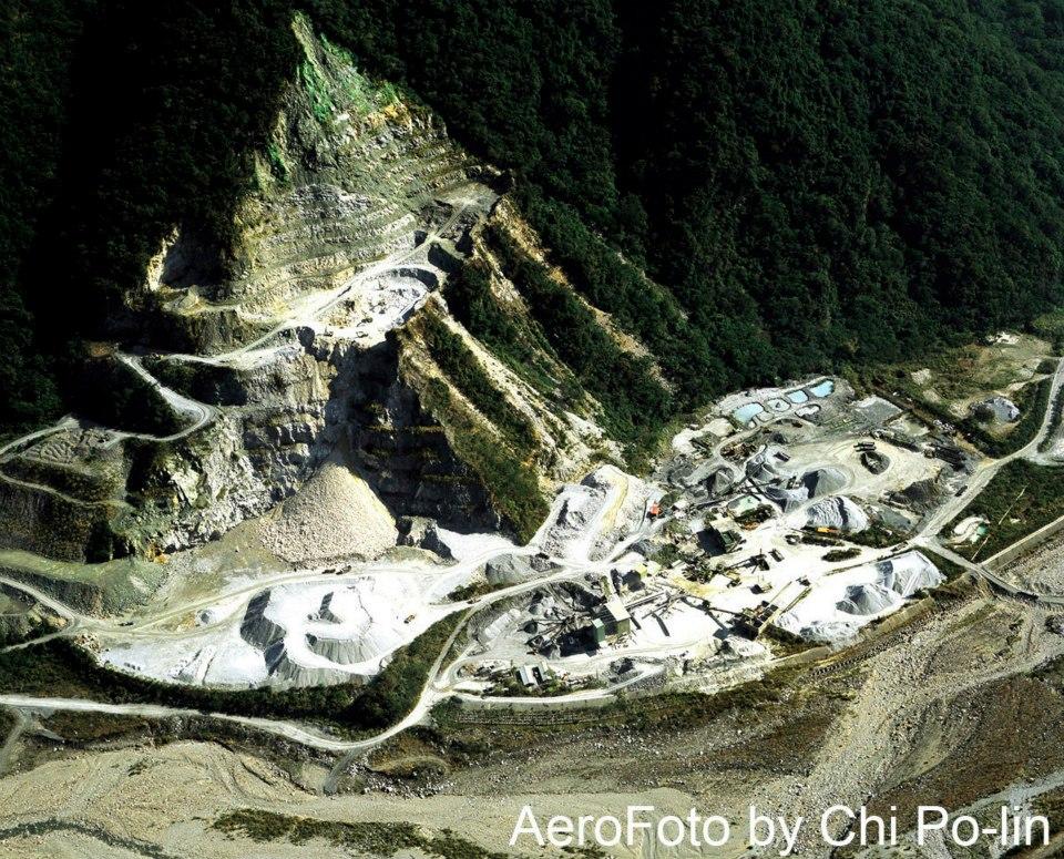 斷頭山之三:和仁水泥礦