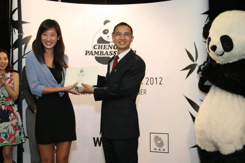 台灣選手洪蕾挺進總決賽
