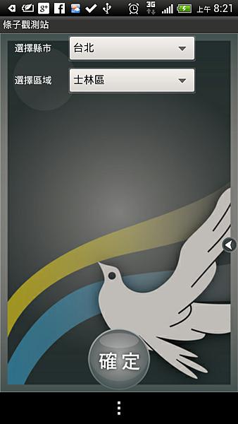 2012-12-10_08-21-54