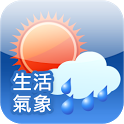 logo-生活氣象