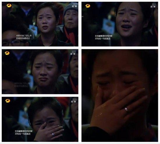 哭泣姐式痛哭