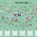 猴硐散步地圖