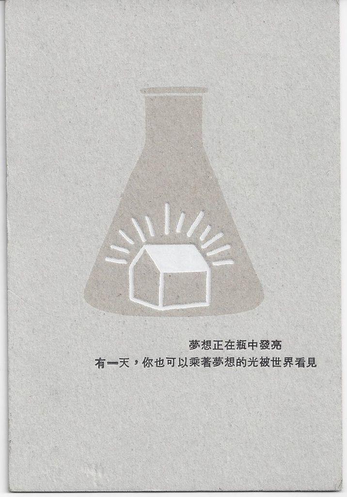 台灣-宜蘭01.jpg