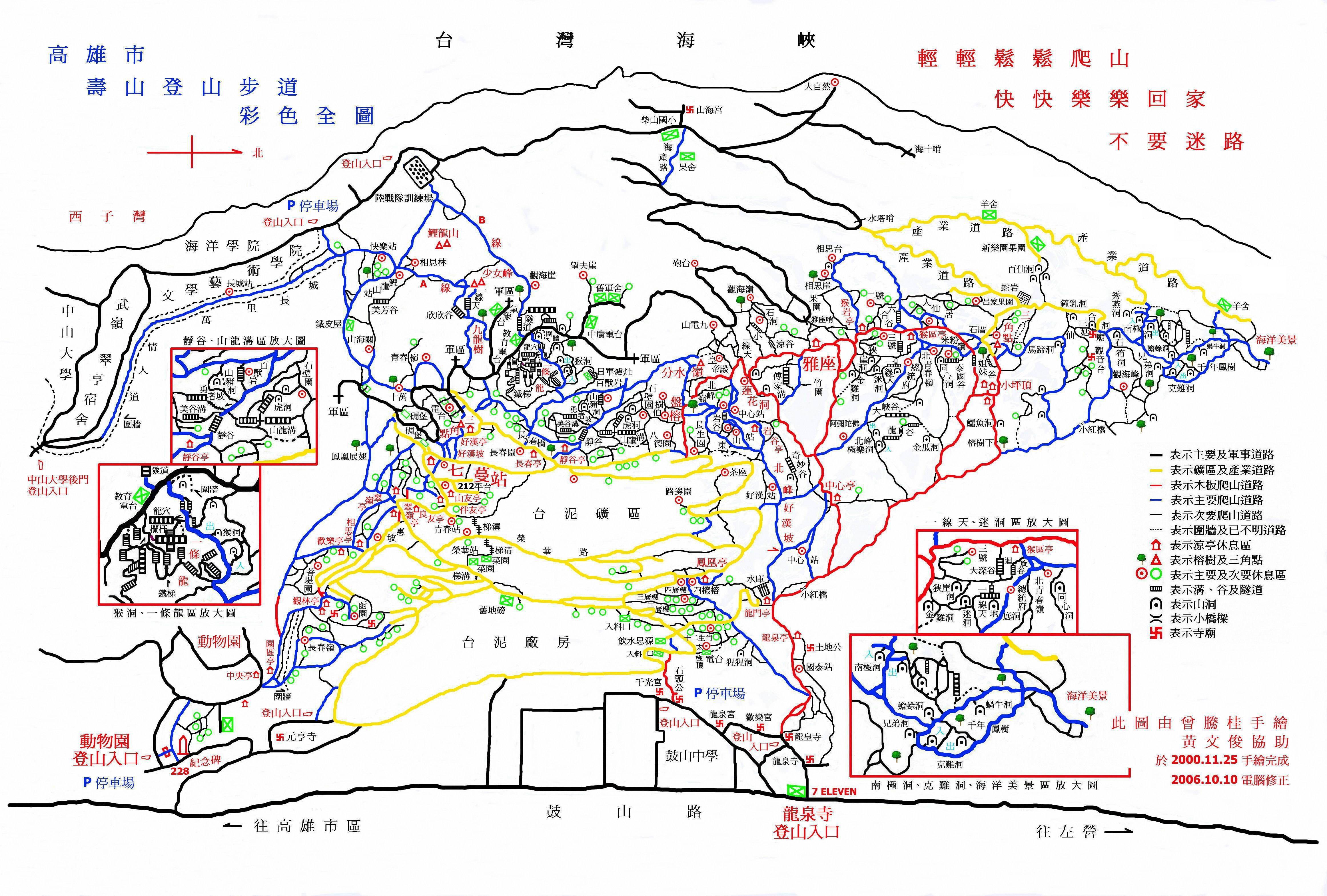 高雄市壽山國家自然公園-壽山登山步道彩色全圖.jpg