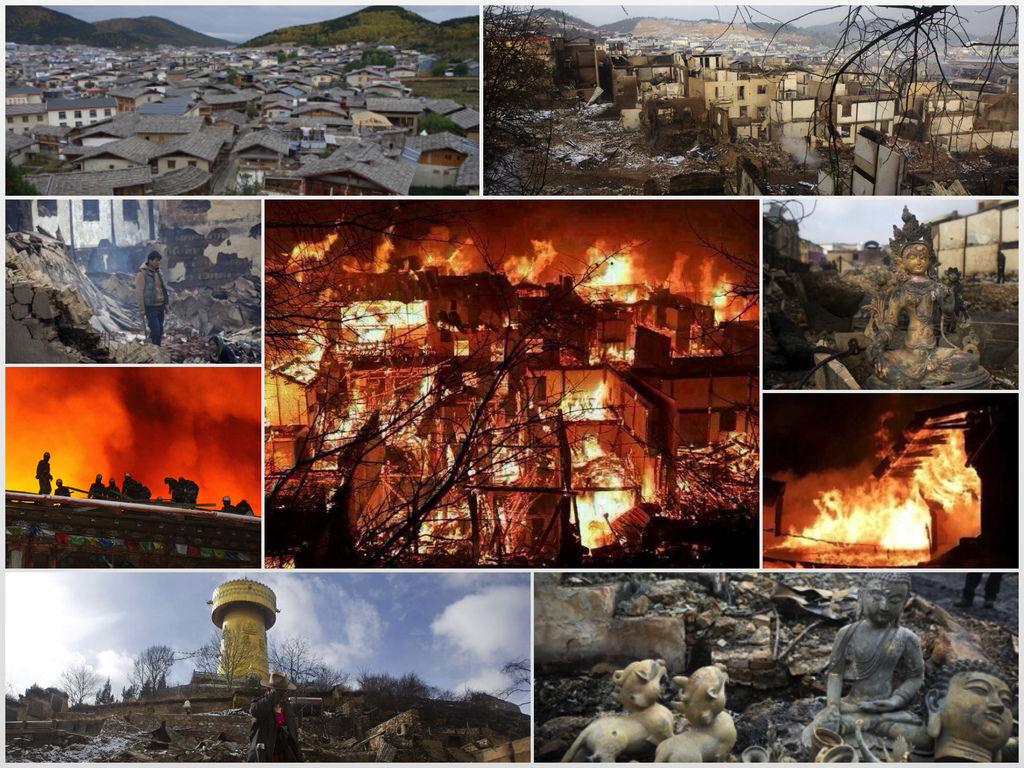 香格里拉古城燒燬拼圖.jpg