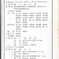 歷史課本-封底.jpg