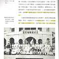 歷史課本-蔣渭水-內頁-7.jpg