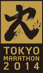 Tokyo_Marathon_2014_logo.jpg