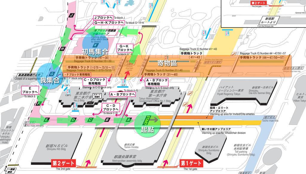 runner_handbook-5_2.jpg