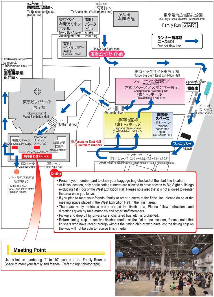 runner_handbook-6-2.jpg