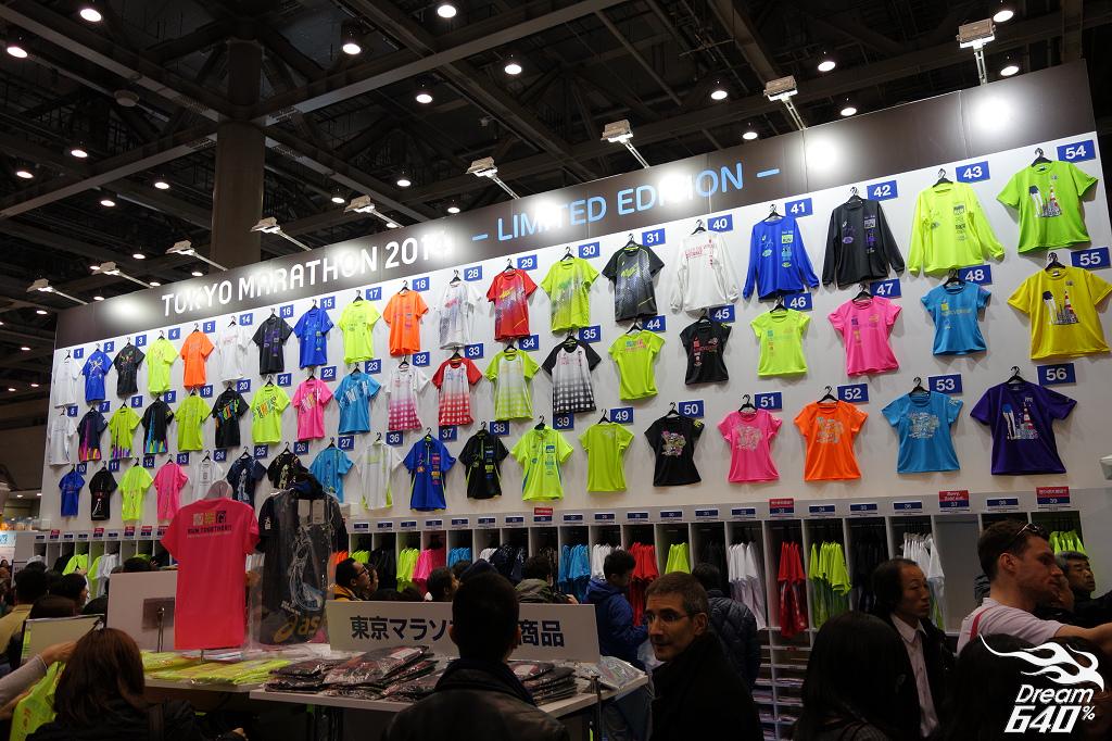 [2014東京馬拉松] 讓跑者傾家蕩產的運動精品天堂。亞洲最大馬拉松博覽會