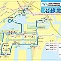 百合海鷗號沿線地圖.jpg