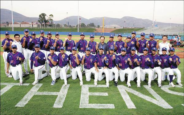 2004年台灣奧運棒球代表隊於希臘雅典留影.jpg