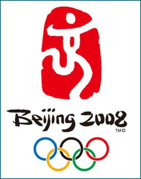 北京奧運Logo.jpg