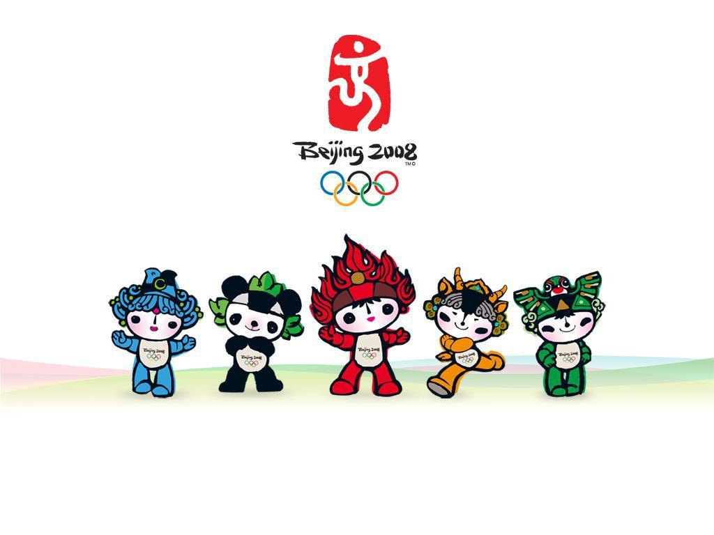 北京奧運Logo2.jpg