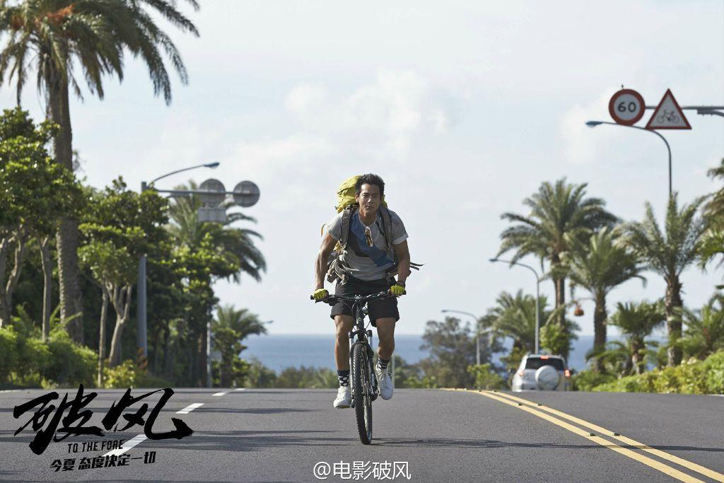 破風台灣場景-墾丁.jpg
