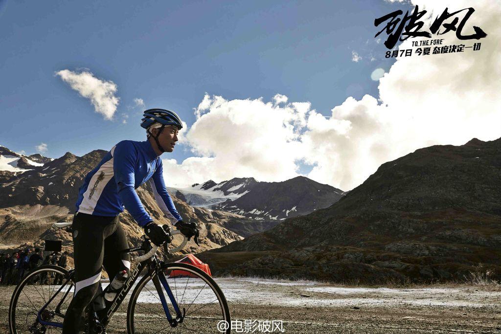 破風-亞歐場景-義大利阿爾卑斯山腳下的環形公路2.jpg