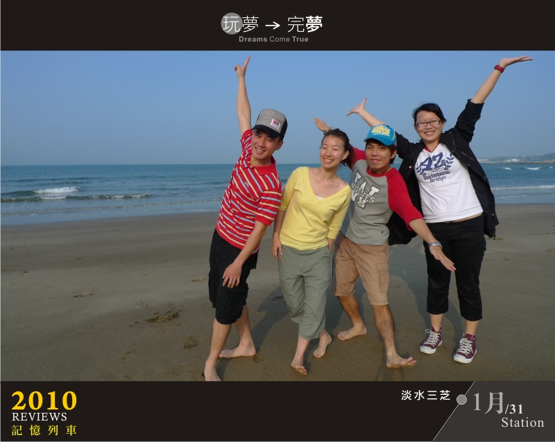 走過2010-01-12.jpg