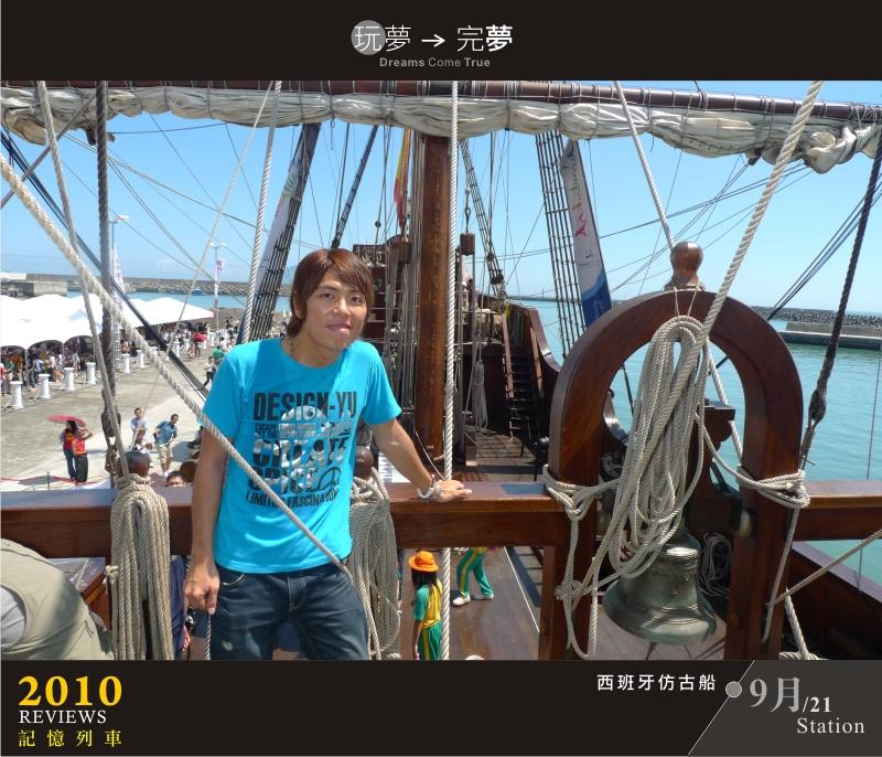走過2010-09-10.jpg