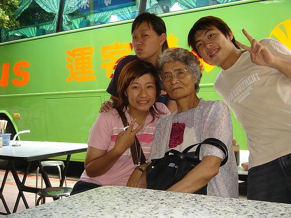 我們  & 外婆