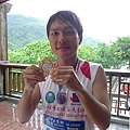 2009第十屆太魯閣峽谷馬拉松