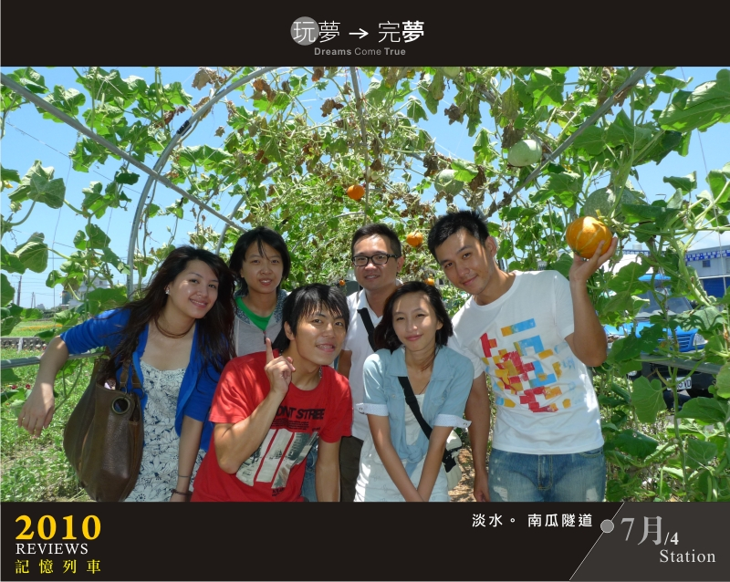 走過2010-07-1.jpg