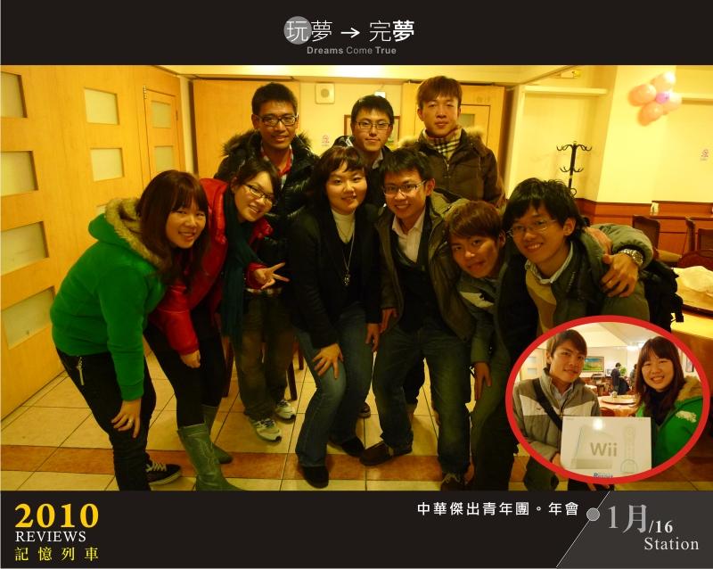 走過2010-01-8.jpg