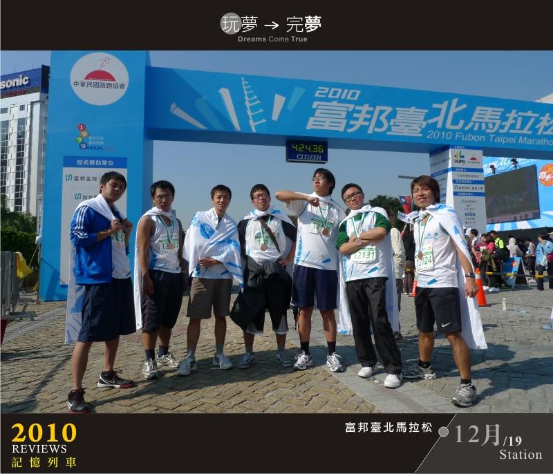 走過2010-12-6.jpg