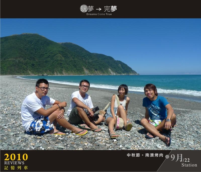 走過2010-09-12.jpg
