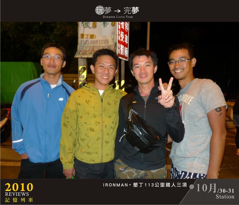 走過2010-10-12.jpg