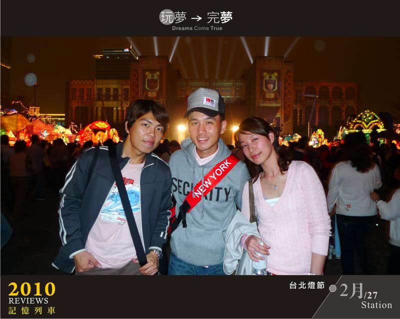 走過2010-02-6.jpg