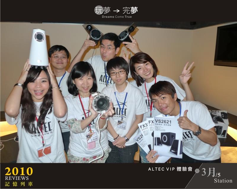 走過2010-03-2.jpg