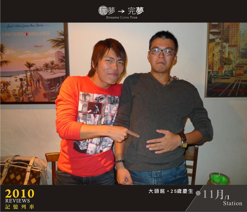 走過2010-11-2.jpg