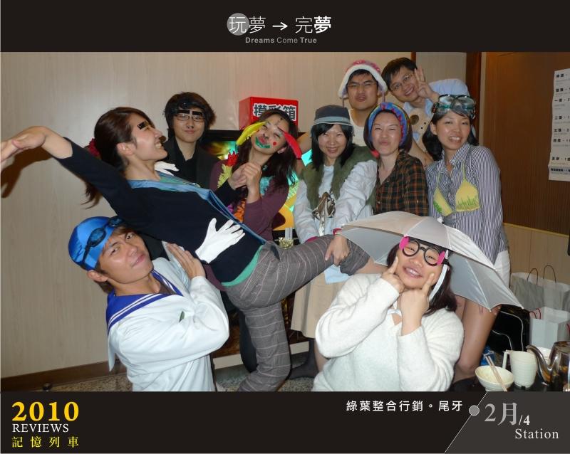 走過2010-02-1.jpg