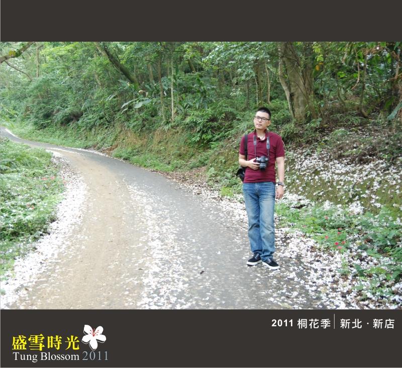 盛雪時光2011-22.jpg