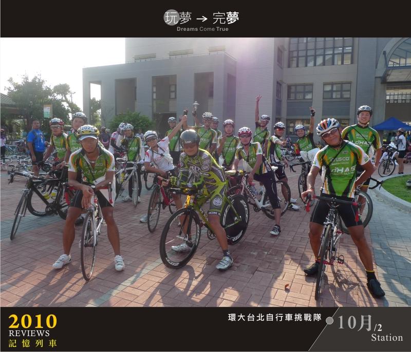 走過2010-10-1.jpg