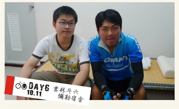 單車環島-住宿銘謝-03-彌勒