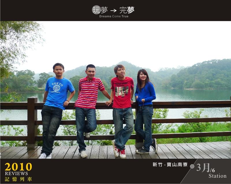 走過2010-03-4.jpg
