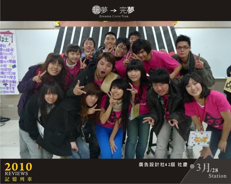 走過2010-03-15.jpg