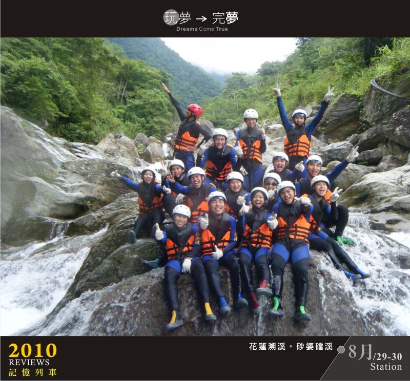 走過2010-08-14.jpg