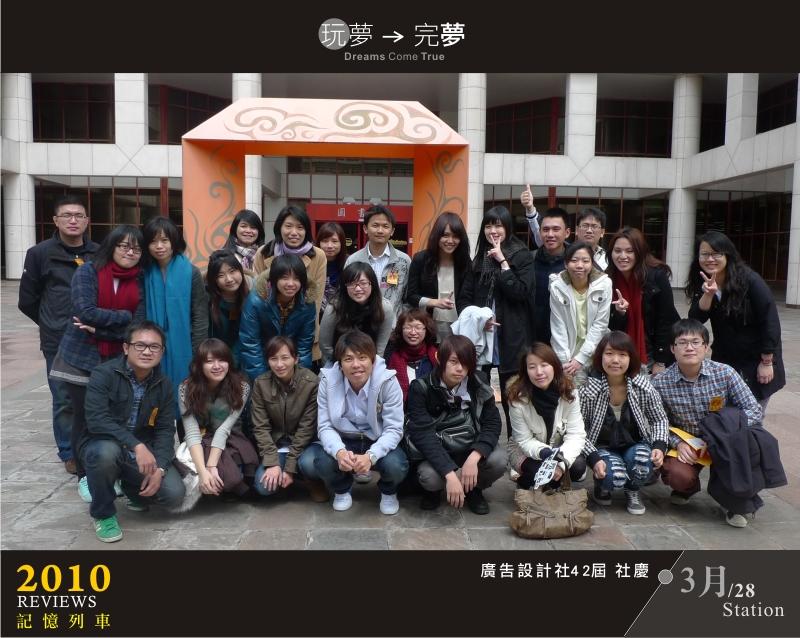走過2010-03-14.jpg