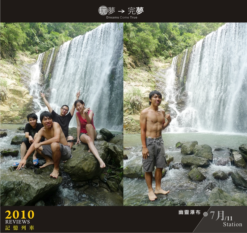 走過2010-07-9.jpg