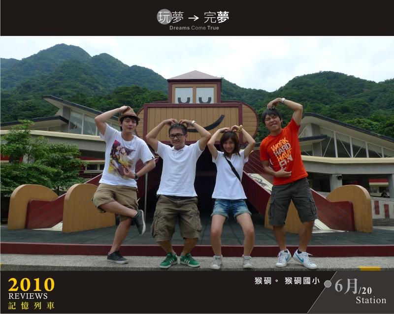 走過2010-06-11.jpg