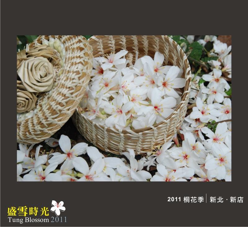 盛雪時光2011-13.jpg