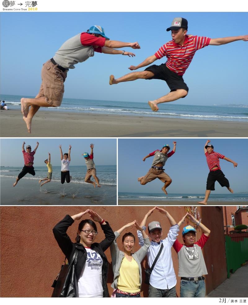 走過2010-01-13.jpg
