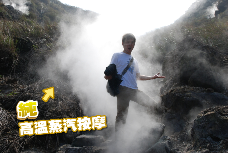 純高溫蒸汽按摩.jpg